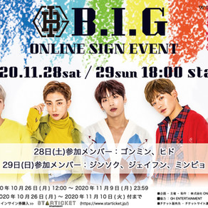 B.I.G『オンラインサイン会』開催決定のお知らせ!