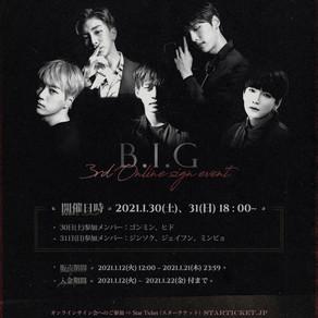 B.I.G第3回『オンラインサイン会』開催決定のお知らせ!