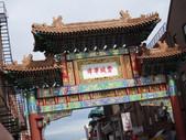 Kiinalainen ruokamatka halki Yhdysvaltojen
