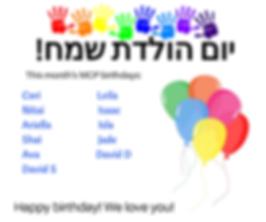 october birthdays.png