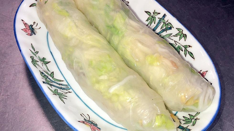 2A. Veggie Spring Rolls