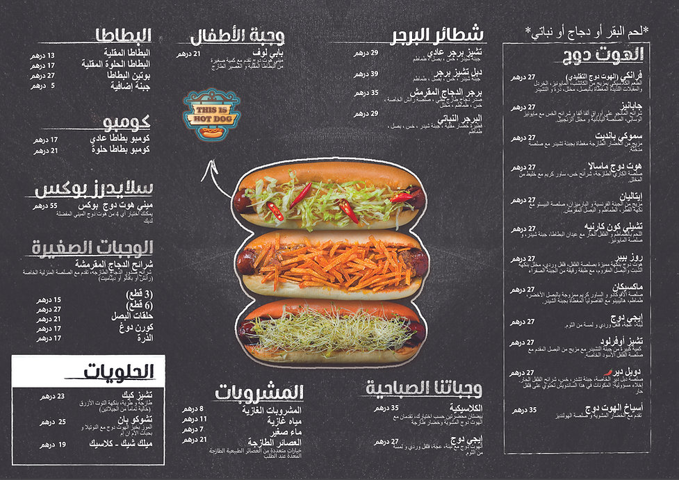 arabic handheld.jpg