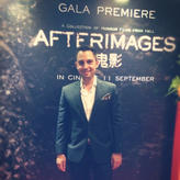 'After Images' Movie Gala Premiere