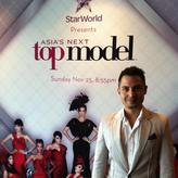 Asia's Next Top Model Season 1 Press Conference