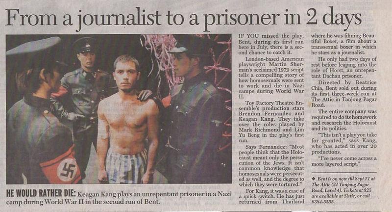 From journalist to prisoner in 2 days.jp