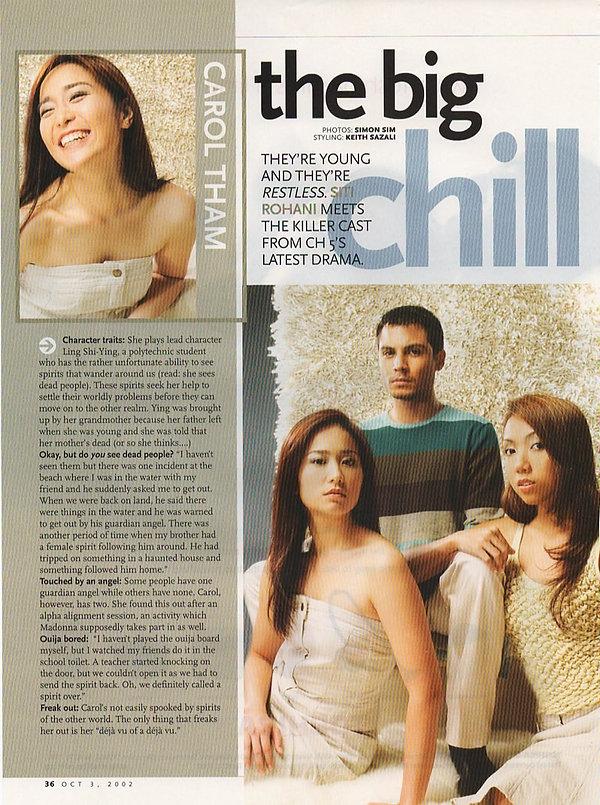 2002 KeaganKang 8Days The Big Chill Siti