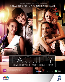 Faculty Poster.png