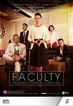 Faculty Poster.jpg