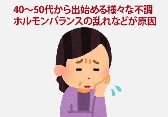 menopause_img-1.jpg