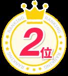 no_02.png
