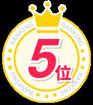 no_05.png