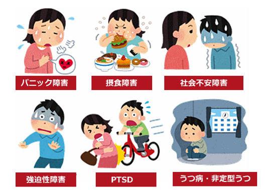 guide_mental1.jpg