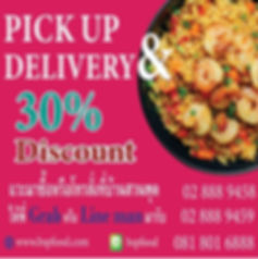 30% Discount Special Promotion