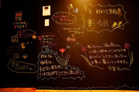 黒板1.JPG