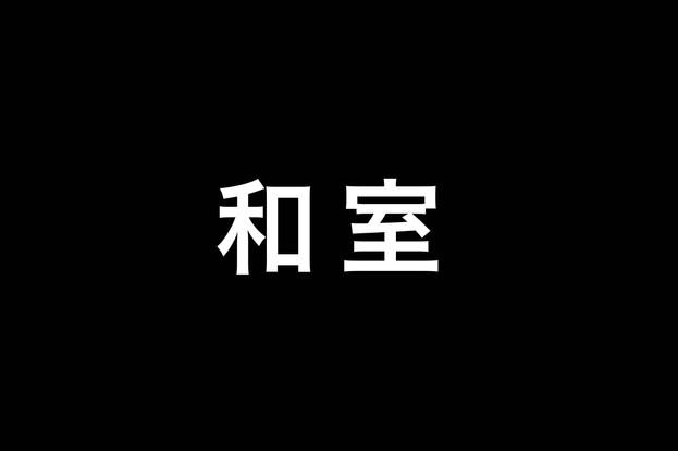 名前-11.jpg
