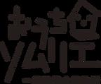 白黒ロゴ.png