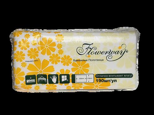 Бумажные полотенца  Flowerway 190 шт / упаковка