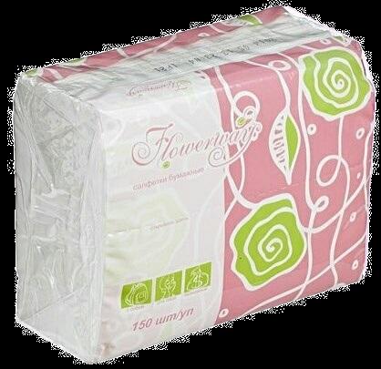 Салфетки Flowerway 150 штук /упаковка