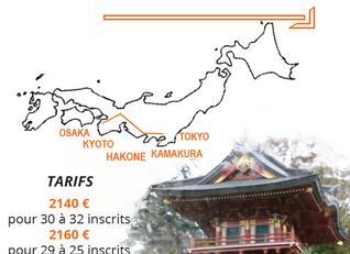 Un deuxième voyage au Japon !