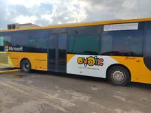 Helfstein Bus.jpg