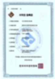 11.가스누출감지프로그램.jpg