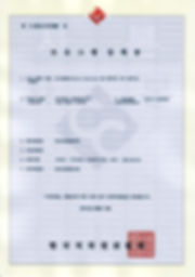 06.3GM2CAM서버솔루션.jpg