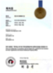 CNSI_제6호_특허증(2015_07_24)_02 001.jpg
