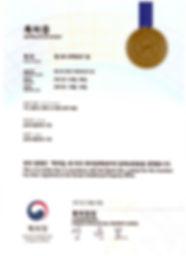 CNSI_제8호_특허증(2017_10_24)_1_ 가스충전소 현장 시스템
