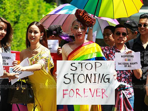 Stoned to Death for Love; What is the implication of the death penalty on the LGBTQ+ community in Br