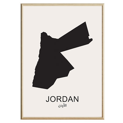 Jordan Plakat