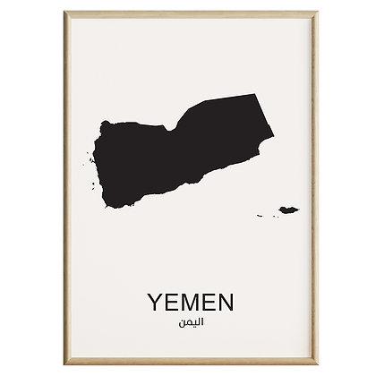 Yemen Plakat