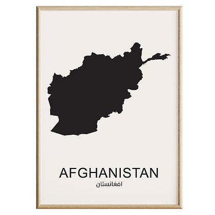 Afghanistan Plakat
