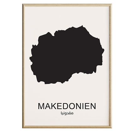 Makedonien Plakat