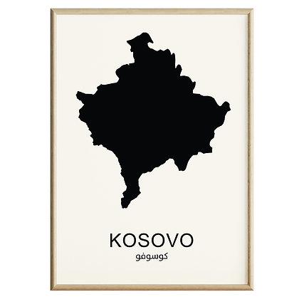 Kosovo Plakat