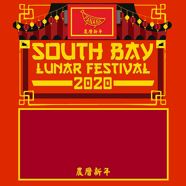SOUTHBAY WEBSITE TEMPv2.png