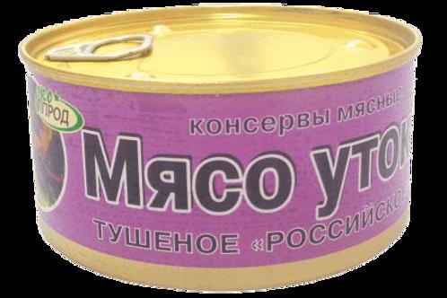 Мясо уток российское 325гр.