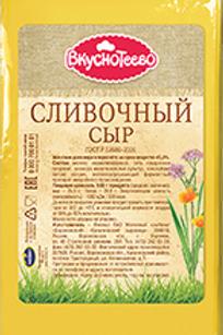 Сыр сливочный Вкуснотеево