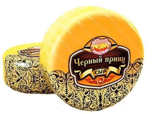 Сыр Черныйц принц