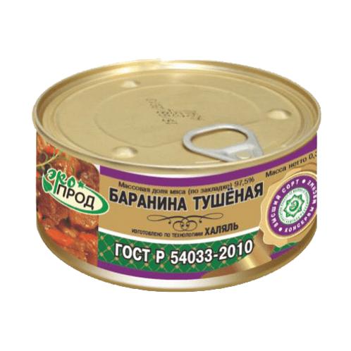Тушенка Баранина ГОСТ 325гр.
