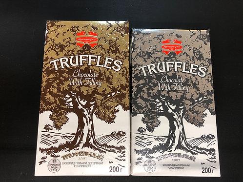 Шоколад «Коммунарка» 200 гр