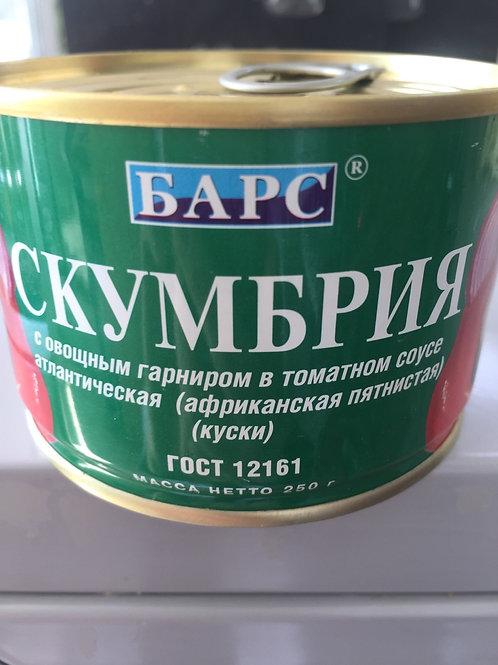 Скумбрия с овощным гарниром 250 гр