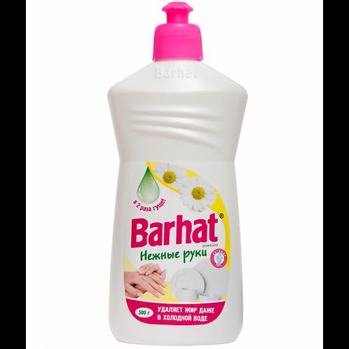 Средство для мытья посуды «Бархат» 500мл