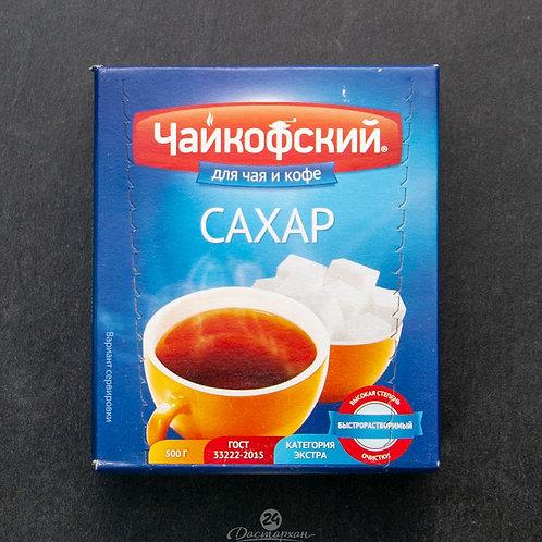 Сахар-рафинад Чайкофский 500гр.
