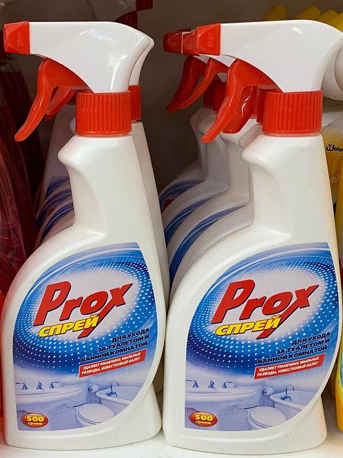 Чистящее средство  Prox спрей 500мл.