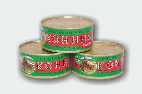 Тушенка Конина в/с 325гр.