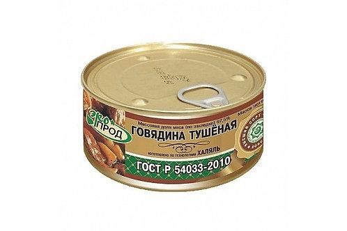 Тушенка Говядина ГОСТ 325гр.