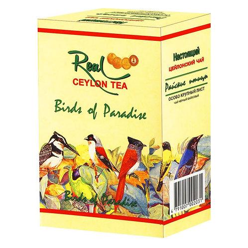 """Чай""""Райские птицы"""" 100 гр"""