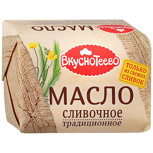 Масло сливочное Вкуснотеево 200г.