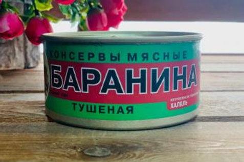 Тушенка Баранина в/с 325гр.