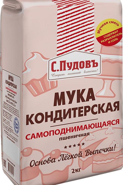 Мука Кондитерская  С.Пудовъ 2кг.